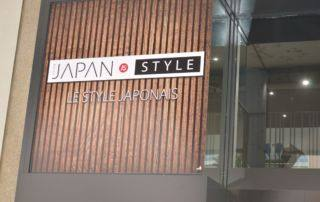 japan-is-style